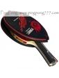 YINHE (Milky Way) 01B – ракетка для настольного тенниса