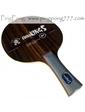 GIANT DRAGON Ebony King 5 - основание для настольного тенниса