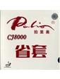 Palio CJ8000 Pro – накладка для настольного тенниса