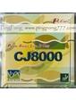 Palio CJ8000 Biotech 39-41 - накладка для настольного тенниса
