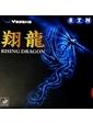 YASAKA Rising Dragon – накладка для настольного тенниса