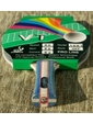 PRO Line Ракетка для настольного тенниса
