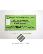 Фактор-Мед Тест на марихуану