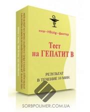 Фактор-Мед Гепатит В, тест