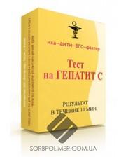 Фактор-Мед Гепатит С, тест