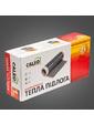 Caleo Classic 220-0,5-6.0