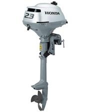 Honda - BF2.3DH SCHU