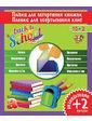 Обложка-пленка для книг 30*50см 1 Вересня 12л. самоклейка 910579
