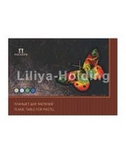 Альбом для пастели А2 Лилия-Холдинг Планшет 20л. 200г/м 4цв. Бабочка ПБ/А2