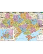 Карта Административно-территориальное деление Украины 110*77см картон М1:1250000