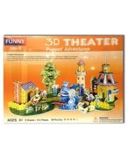 Theater 134пр. 54*30*24см Приключения кукол 580-G