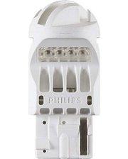Philips Лампа светодиодная W21 RED (12838REDX2)