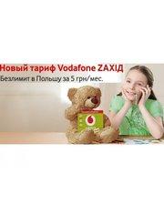 Vodafone Zaхід