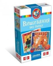 """Granna """"Вышивание без иголки"""" (82289)"""