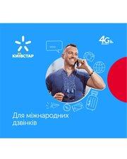 Kyivstar СП Київстар Світ на зв'язку