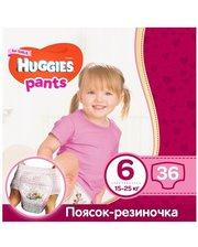 HUGGIES PANTS 6 Mega для девочек 36 шт (5029053564050)