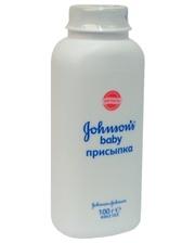 JOHNSON'S Baby детская 100 г (#10009570253412118)