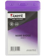 Axent Бейдж вертикальный матовый фиолетовый 4518 (67х98мм)(4518-11-A)