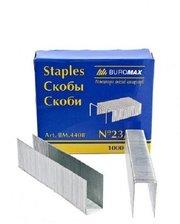 BUROMAX №23/23 1000 шт. ЛЮКС