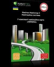 Навител ПО Навител-Навигатор + Карта Украины (электронная версия)