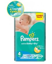 PAMPERS Active Baby-Dry Maxi (7-14 кг) 70 шт. (4015400244769)