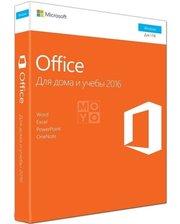 Microsoft Office 2016 Для дома и учебы Medialess P2 (Русский)