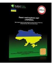 Навител Украина (электронная версия)