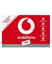 Vodafone Red Extra S