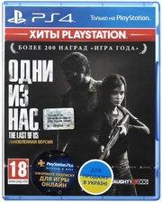 games Игра The Last of Us: Обновлённая версия (PS4, Русская версия)