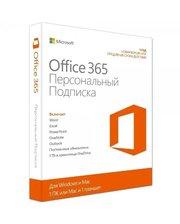 Microsoft Office365 Personal Russian подписка на 1 год