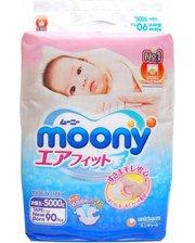 MOONY NB (0-5 кг) RS90 (4903111243785)