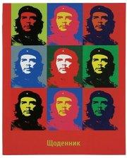 Che Guevara (CG15-261K)