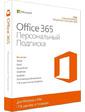 Microsoft ПОMicrosoftOffice365Personal1User1YearSubscriptionUkrainianMedialessP4 (QQ2-00837)