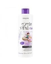 Eugene Perma Cycle Vital детский
