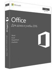 Microsoft Office 2016 Для дома и бизнеса для Мас (Английский)