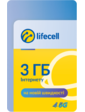 Lifecell 3GB Інтернет M