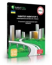 Навител ПО Навител-Навигатор + Карта Украины (retail)