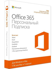 Microsoft ПО Microsoft Office365 Personal 1 User 1 Year Subscription Ukrainian Medialess P4 (QQ2-00837)