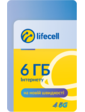 Lifecell 6GB Iнтернет L