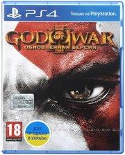 games Игра God of War 3. Обновленная версия (PS4, Русская версия)
