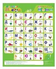 Знаток Веселая азбука, украинский язык (REW-K008)