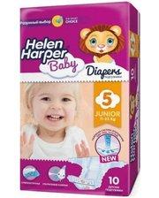Helen Harper Baby 5 Junior 11-25 кг 10 шт (2310571)