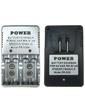 AA Зарядное устройство PR-828A для аккумуляторов / AAA / 9V / Ni-Cd / Ni-MH .