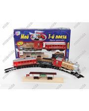 PLAY SMART Детская железная дорога Мой первый поезд 282 см