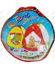 Metr+ Детская игровая палатка в сумке