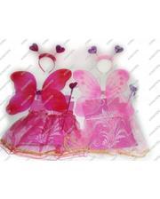 Bk toys ltd. Детский набор бабочки
