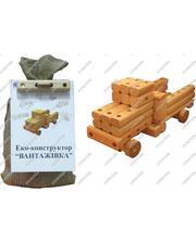 Деревянный конструктор Грузовик