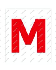 Карточки мини Буквы