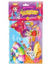 Игра с наклейками «Клубничная принцесса»