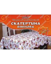Виниловая скатерть 152-228 см